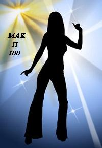 MAK π 100
