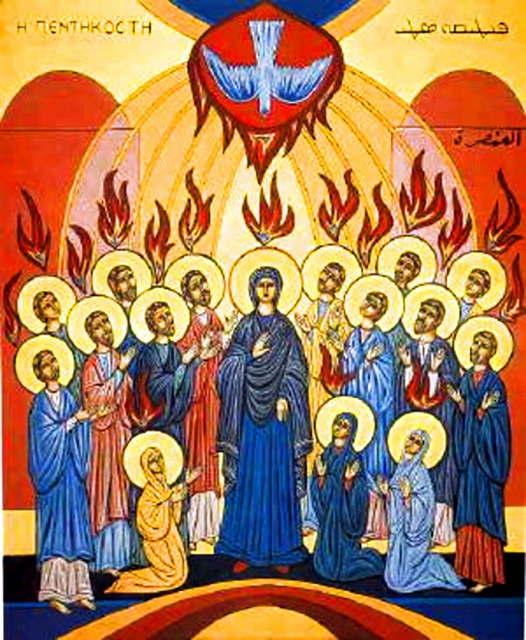 icona pentecoste