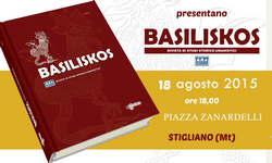 Basiliskos