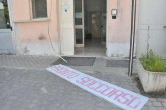 Ospedale di Stigliano, il Pronto Soccorso