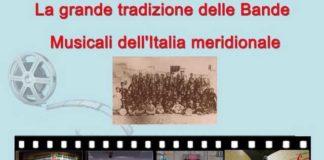 """Concerto bandistico """"Citta di Montalbano Jonico"""" a Stigliano presso la Chiesa Sant'Antonio (MT)"""